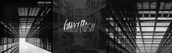 Ghost-Rush